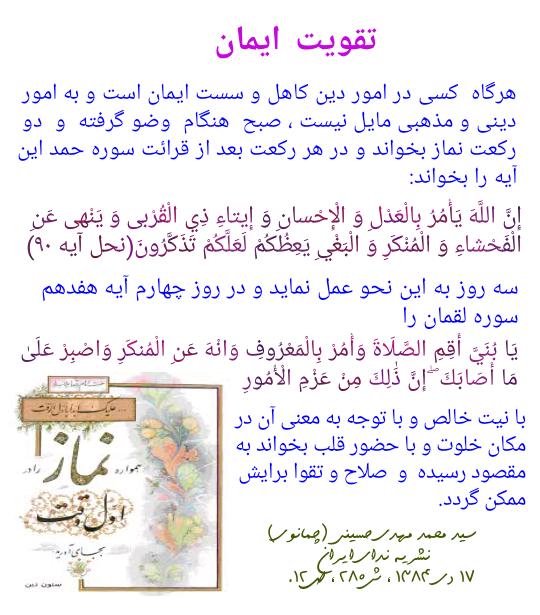 http://kelid40kelid.avablog.ir/upload/picture/6221-quote_1611635091992[1].png